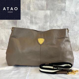 ATAO - 【ATAO】アタオ エルヴィ モカグレー 2way レザー ショルダーバッグ