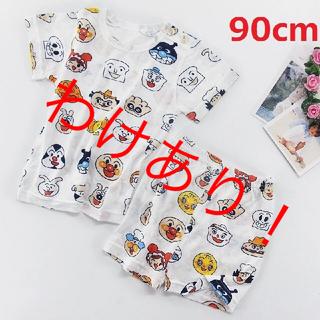 アンパンマンパジャマ ルームウェア  半袖 半ズボン ベビー キッズ 90cm(パジャマ)