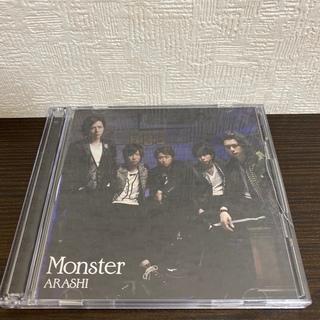 アラシ(嵐)の嵐 Monster(初回限定盤/DVD付)(ポップス/ロック(邦楽))
