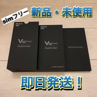 エルジーエレクトロニクス(LG Electronics)の【新品・未使用】ドコモ LG 5G L-51A Black SIMフリー 即日②(スマートフォン本体)