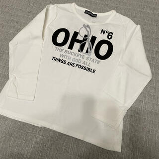 長袖ロンT ホワイト 120(Tシャツ/カットソー)