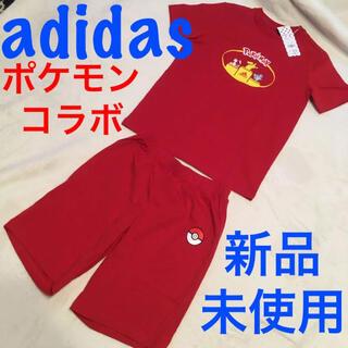 アディダス(adidas)のadidas Pokémon アディダス ポケモン コラボ セットアップ 140(Tシャツ/カットソー)