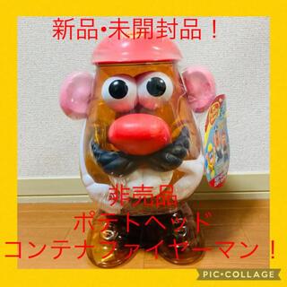 Takara Tomy - ポテトヘッド コンテナファイヤーマン 非売品 レア品 新品タグ付き 未開封