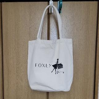 フォクシー(FOXEY)のフォクシー!トートバック(トートバッグ)