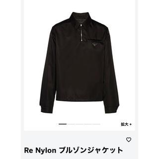PRADA - プラダ21ss RE-Nylon ブルゾンジャケット