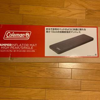 コールマン(Coleman)のコールマン キャンパーインフレーターマットハイピーク/シングル(寝袋/寝具)