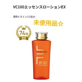 Dr.Ci Labo - Dr.シーラボ  VC100エッセンスローションEX20  150ml