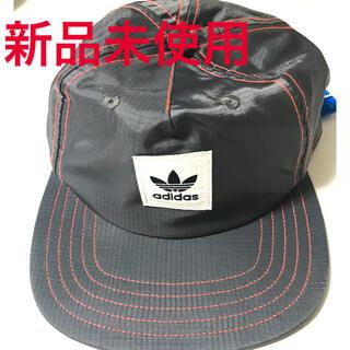 アディダス(adidas)のadidas ナイロンキャップ(その他)