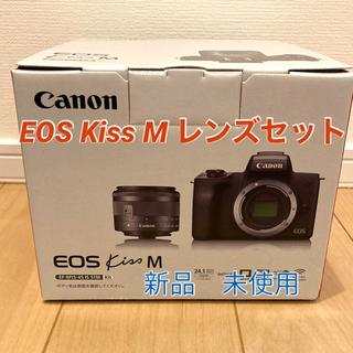 Canon - キヤノン EOS Kiss M レンズキット ブラック