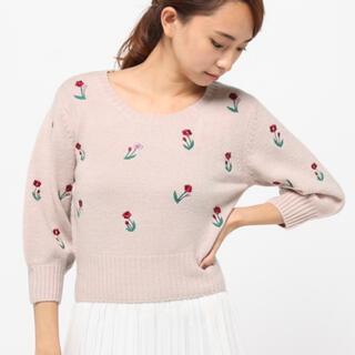 レディアゼル(REDYAZEL)のレディアゼル モヘア刺繍ニット セットアップ(ニット/セーター)