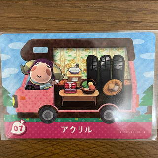 ニンテンドウ(任天堂)のアミーボカード アクリル(カード)