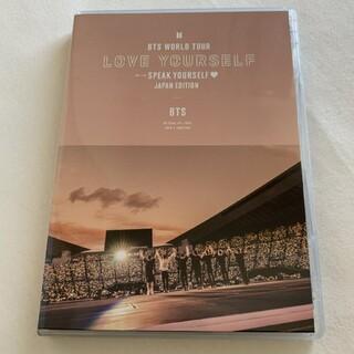 防弾少年団(BTS) - BTS LOVE YOURSELF SPEAK YOURSELF 通常版 DVD