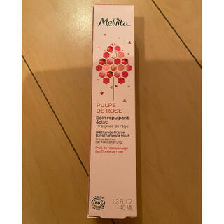 メルヴィータ(Melvita)のメルヴィータ パルプデローズクリーム 40ml(美容液)