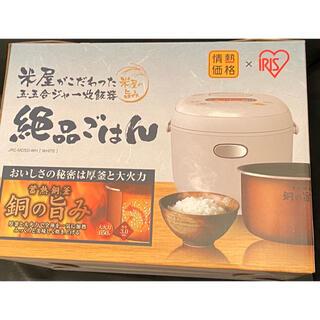 アイリスオーヤマ(アイリスオーヤマ)のアイリスオーヤマ 炊飯器(炊飯器)