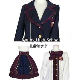 Angelic Pretty - Buuny High School3点セット✨即完売品