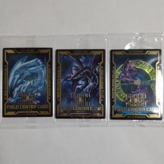 遊戯王 - 遊戯王 フィールドセンターカード ブルーアイズ・ホワイト・ドラゴン 他3枚セット