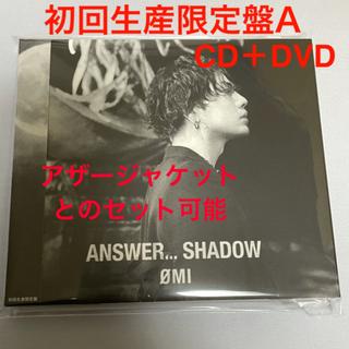 三代目 J Soul Brothers - ØMI / ANSWER... SHADOW【初回生産限定盤A】(CD+DVD)