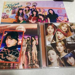 Waste(twice) - TWICE kurakura CD 通常盤 モモ BETTER