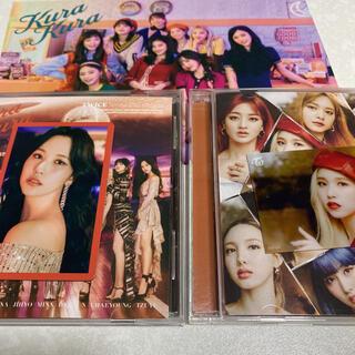 Waste(twice) - TWICE kurakura CD 通常盤 ミナ クリアトレカ BETTER
