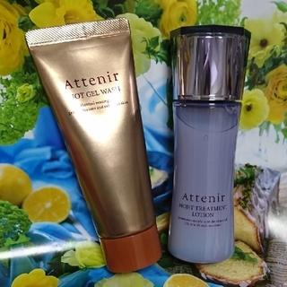 アテニア(Attenir)のアテニア ウィンターコフレ 洗顔料 & 化粧水【新品】(化粧水/ローション)