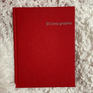 マークス(MARK'S Inc.)の新品ノート Corso graphiaレッド A5【MARK's Inc.】(ノート/メモ帳/ふせん)