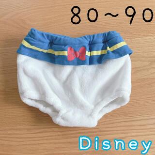 ディズニー(Disney)のDisney ドナルドダック なりきりブルマ おしり パンツ コスプレ 80(パンツ)