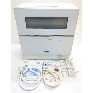 パナソニック(Panasonic)のPanasonic NP-TZ200-W(超美品)(食器洗い機/乾燥機)