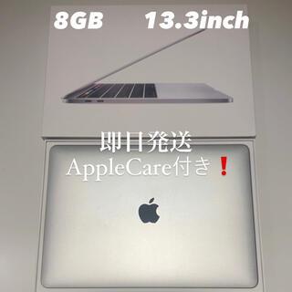 Mac (Apple) - 【APPLE MacBook Pro 13inch 2019年版】