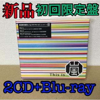 アラシ(嵐)のThis is 嵐 (初回限定盤Blu-ray) 2CD+Blu-ray (ポップス/ロック(邦楽))