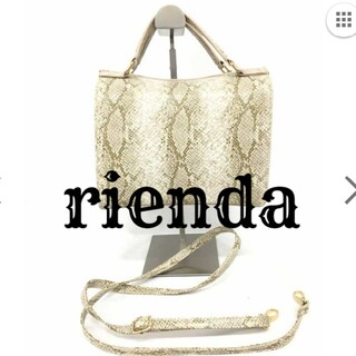 リエンダ(rienda)の大幅値下げ◆rienda パイソン柄ハンドバッグ(ハンドバッグ)