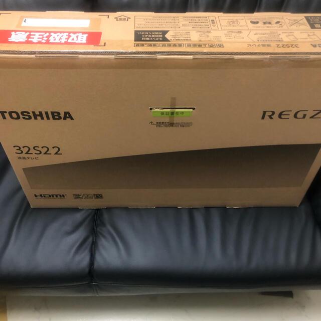東芝(トウシバ)のas様専用  東芝 TOSHIBA  REGZA  テレビ 新品未使用  スマホ/家電/カメラのテレビ/映像機器(テレビ)の商品写真