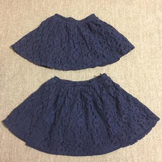 エムピーエス(MPS)の110&140 MPS 編みレース ミニスカート サイズ違い 2点セット(スカート)