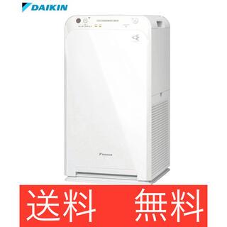ダイキン(DAIKIN)のダイキン 加湿ストリーマ空気清浄機 (ホワイト)MCK55X-W(空気清浄器)