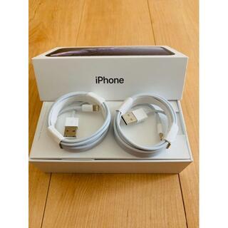 【送料込み】 2m 2本セット iphone 充電ケーブル 純正品質
