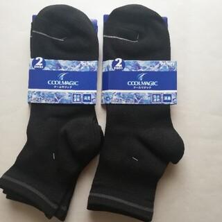 グンゼ(GUNZE)の2P×2=4 クールマジック グンゼ ソックス 靴下(ソックス)