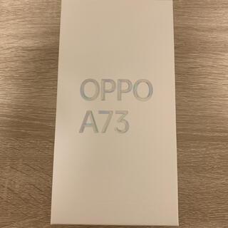 OPPO - 新品 oppo A73 ネービーブルー