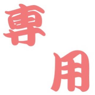 ヒステリックミニ(HYSTERIC MINI)のma_yanさん❤(その他)