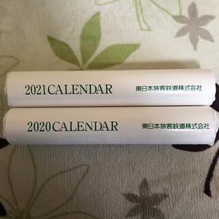 ジェイアール(JR)のJR東日本 2021/2020年カレンダー(カレンダー/スケジュール)