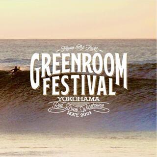 5/23(日)greenroomチケット2枚(音楽フェス)