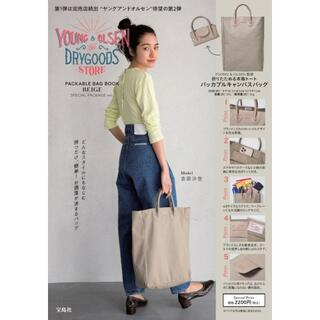 YOUNG & OLSEN The DRYGOODS STORE BAG