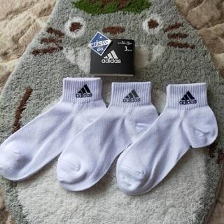 アディダス(adidas)のadidas 靴下 白 24〜26cm ソックス 3足セット(ソックス)