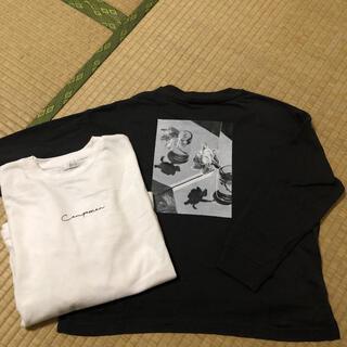 ローリーズファーム(LOWRYS FARM)のローリーズファーム♡ロンT2枚セット(Tシャツ/カットソー)