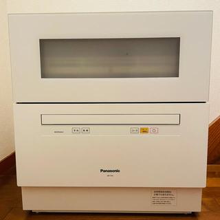 パナソニック(Panasonic)のPanasonic 食器洗い乾燥機 NP-TH1-W(食器洗い機/乾燥機)