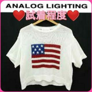 アナログライティング(analog lighting)の試着程度♪ 美品 ANAROG RIGHTING  シャリ感 サマー ニット?(カットソー(半袖/袖なし))