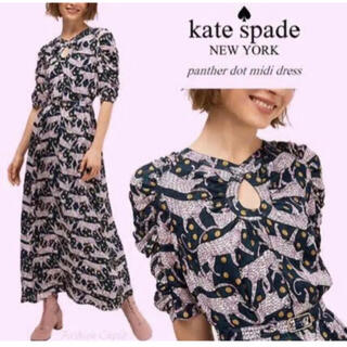 ケイトスペードニューヨーク(kate spade new york)のワンピース♡膝丈👗ケイトスペード(ひざ丈ワンピース)
