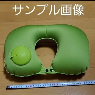 ポンプ式ネックピロー 携帯枕 U型 旅行用 コンパクト グリーン(旅行用品)