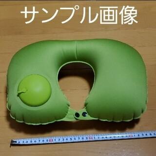 ポンプ式ネックピロー 携帯枕 U型 旅行用 コンパクト パープル(旅行用品)