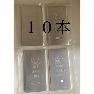 新品未開封 井嶋金銀工業 純銀 インゴット 500g 10本(金属工芸)