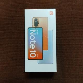 ANDROID - Redmi note 10 pro グレー SIMフリー