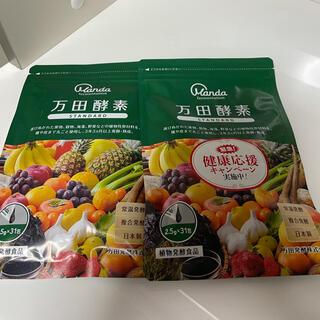 新品未開封万田酵素STANDARD (2.5g×31包)2袋